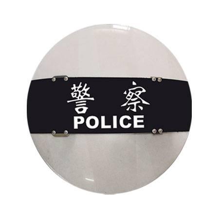 Polycarbonate anti-riot shield