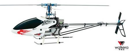 Walkera 83# Nitro gas 3D Helicopter