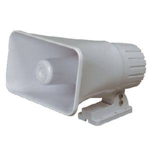 30W white Rectangle Speaker Siren GS-85