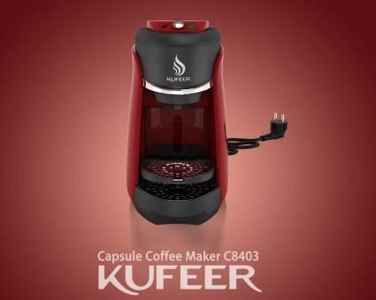 Capsule Coffee Makers C8403