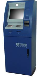 A12 Self-service payment touchscreen kiosk with contactless IC card reader