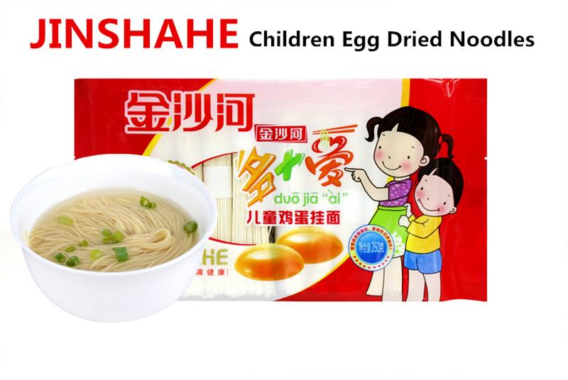 Children Egg Dried Noodles