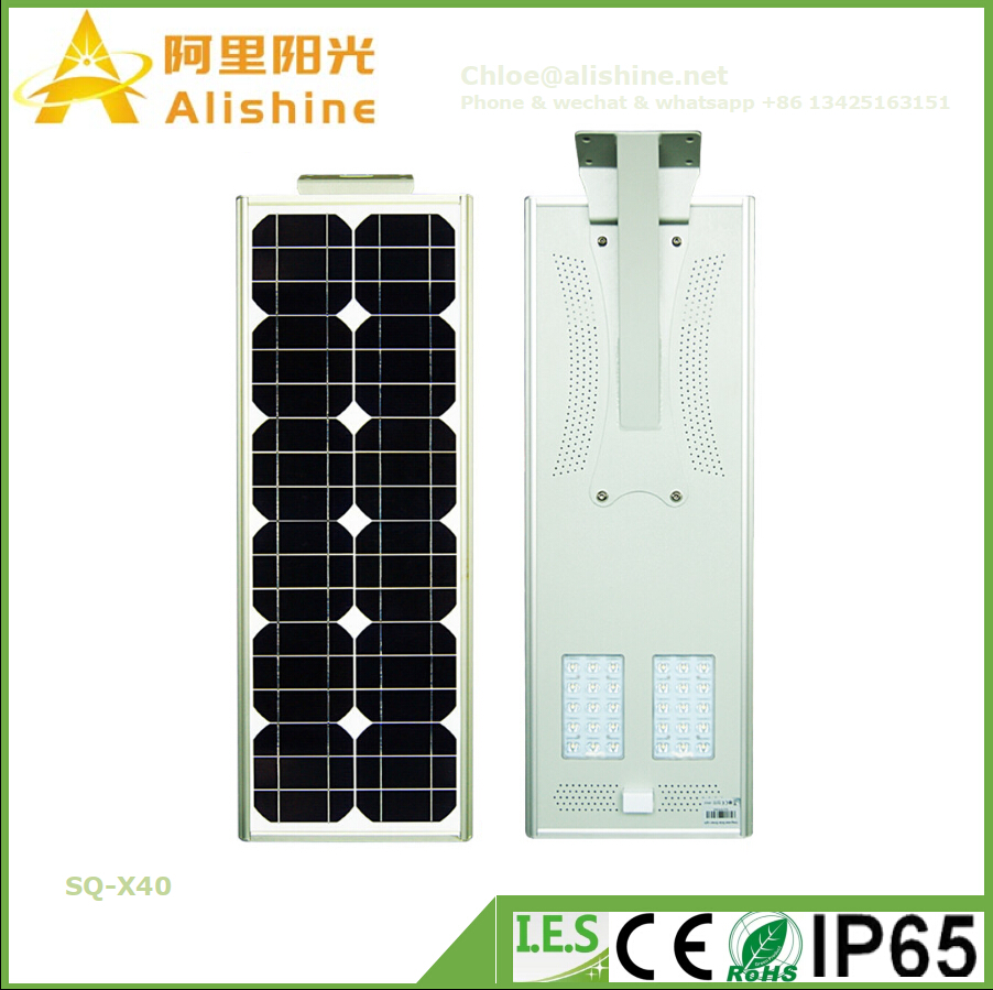 New 40W 3 Years Warranty Powerful Integrated LED Solar Outdoor Light with Factory Price