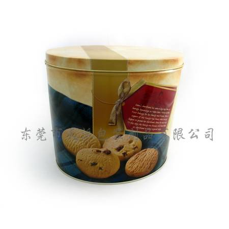 food grade oval cookie tin container manufacture