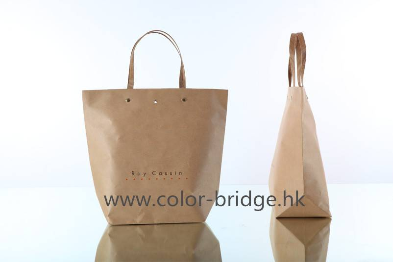 Hot Sale Customizing Yellow Kraft Shopping Paper Hand Bag Portable Gift Bag