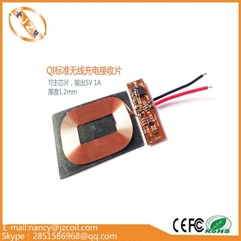 wireless charger receiver circuit QR-200receiver coil with pcb