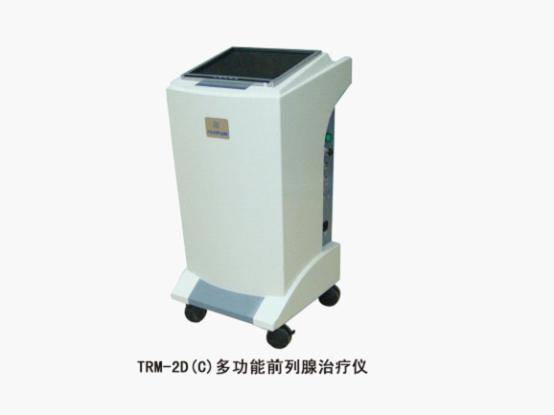BPH Therapeutic Medical Equipments