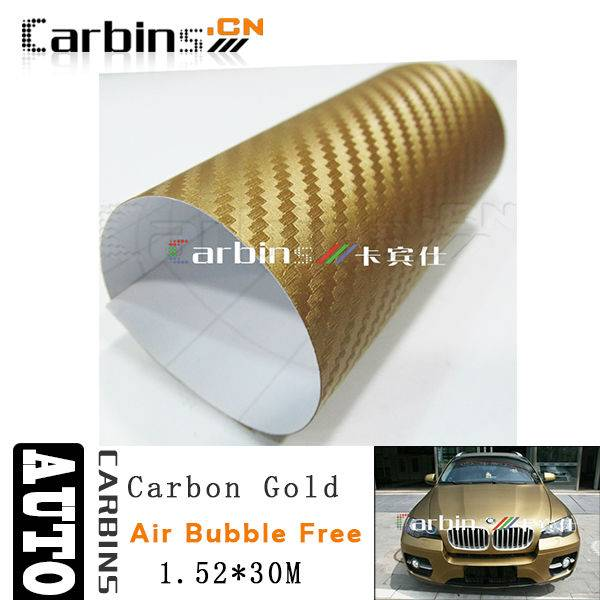 1.52*30m Gold 3D Carbon Fiber Wrap Vinyl Sticker Adhesive Cars Air Bubble Free 0.17mm