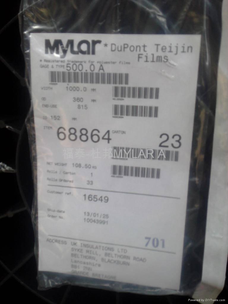 Polyimide Film (6051, 3021 phenolic paper laminated sheet, 3025 phenolic cotton cloth laminated shee