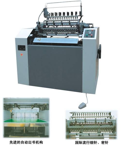 SXT-720 over size book sewing machine