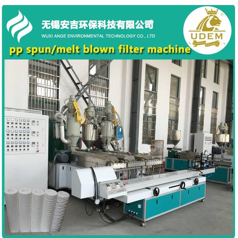 2016 without inner screw filter PP spun/ melt blown filter cartridge making machine