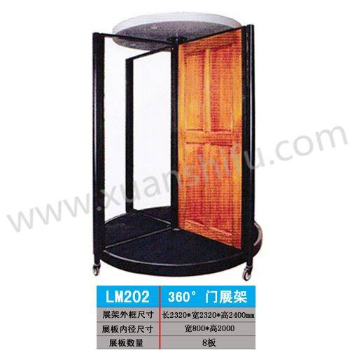 wood door display stand in trade show in stores LM202
