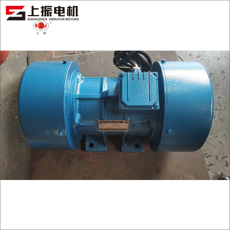 Vibration motor price from direct factory in China