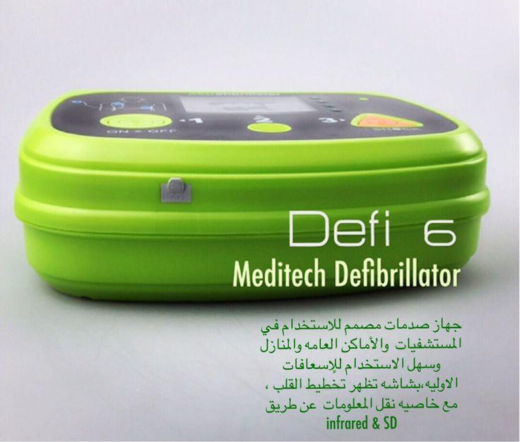 Defi6AED Portable Defibrillator