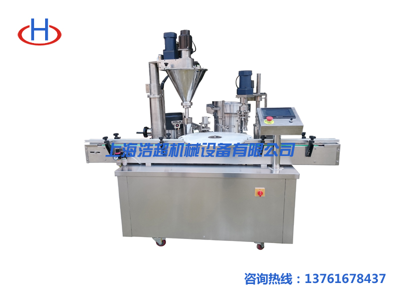 easy operation made in china detergent filling and sealing machine