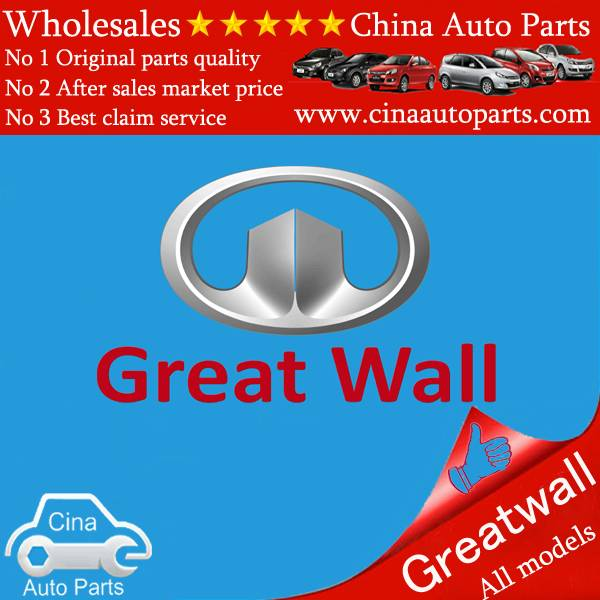 great wall auto parts greatwall wingle parts haval parts