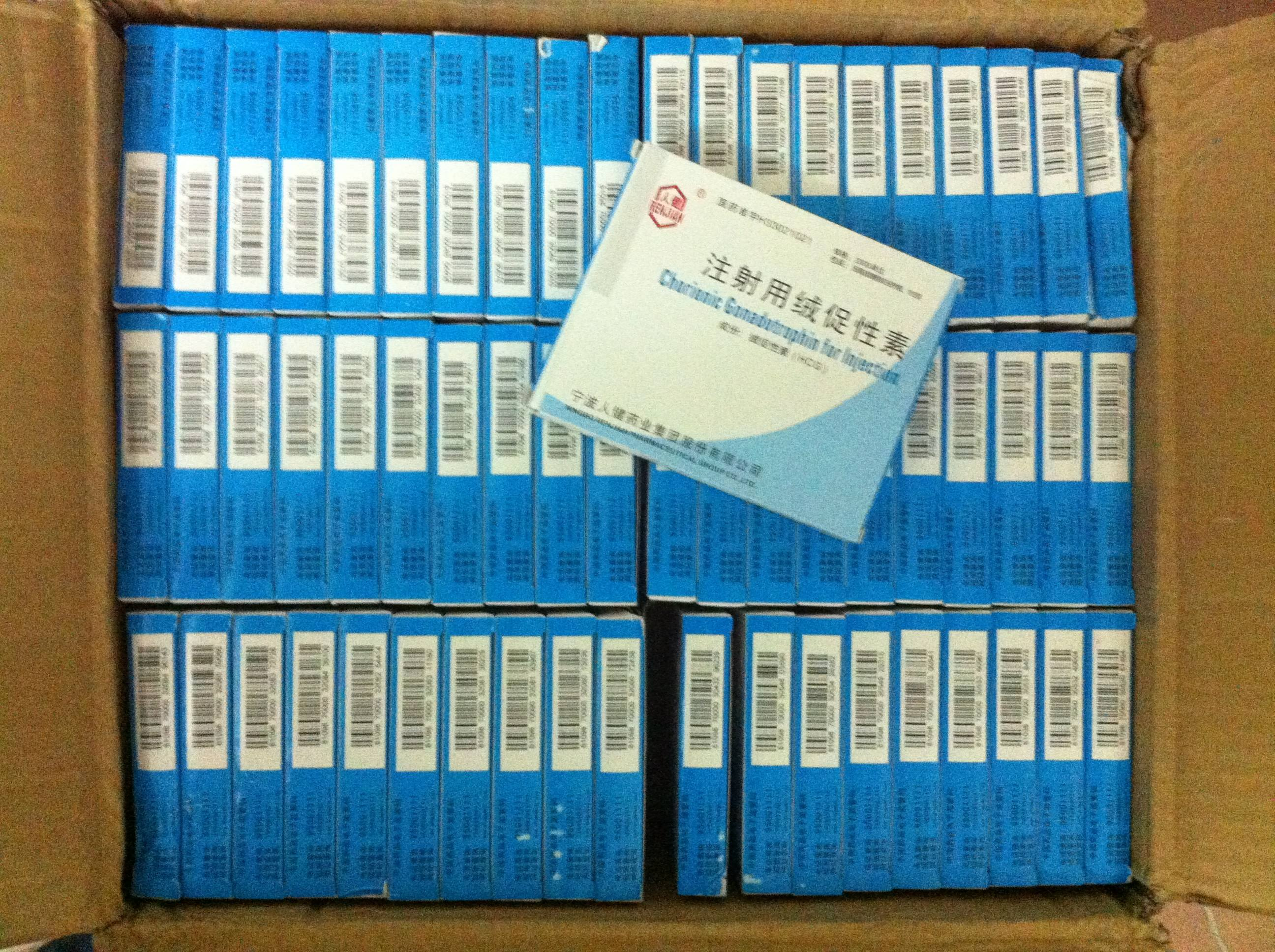 HCG 2000IU10 (Chorionic Gonadotrophin for injection) for injection