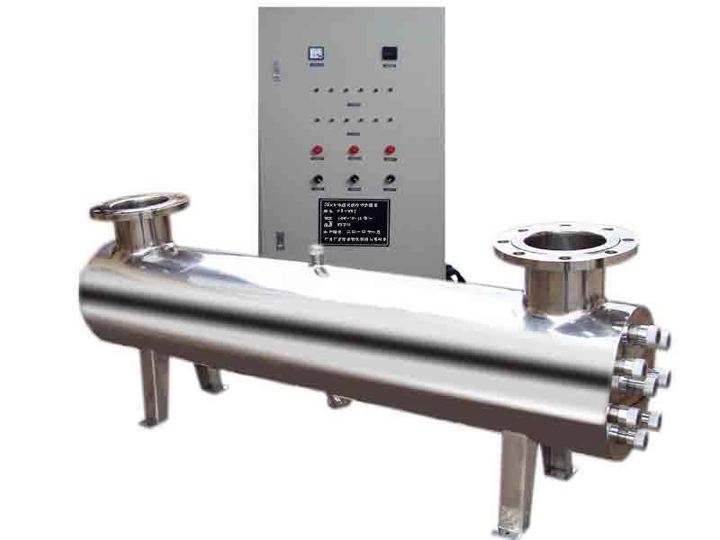 UV Sterilizer For Aquatic Product Processing Purification