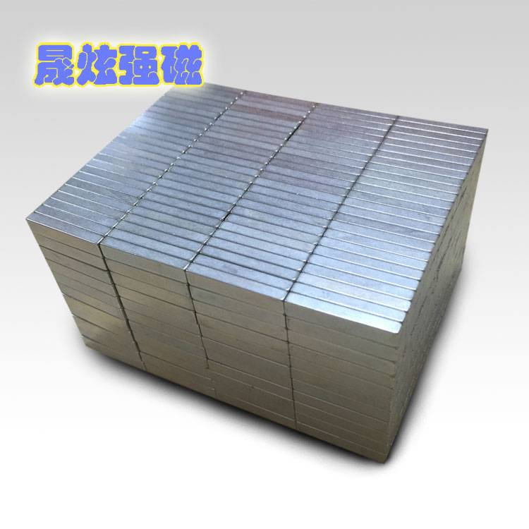 Customized Strong Bar Magnets NdFeB Magnet for Sale