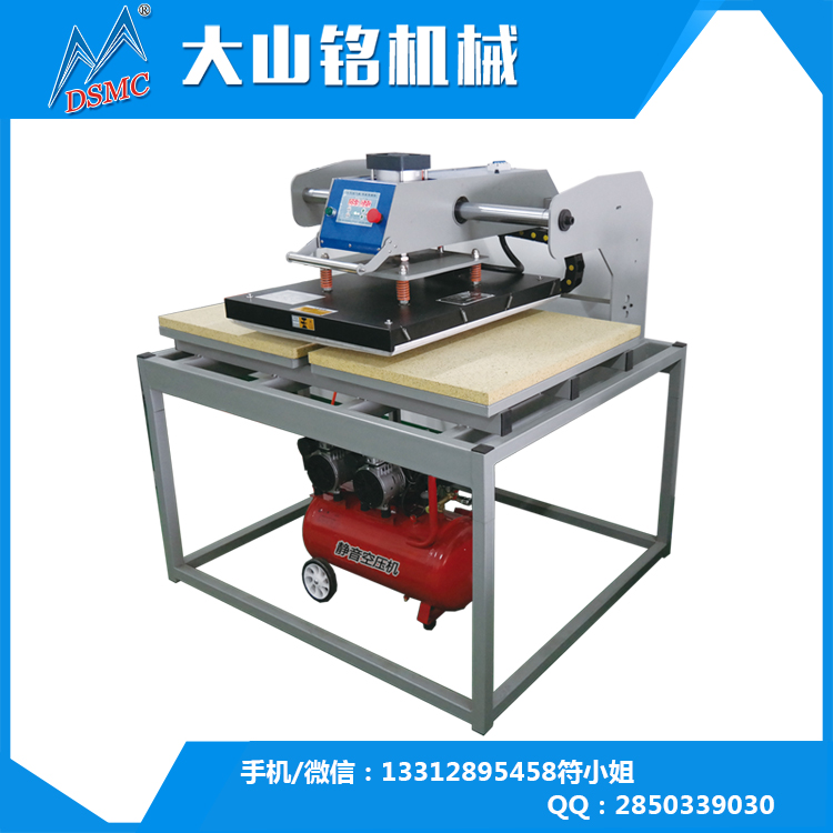 guangzhou 60x80 movable sublimation new products leather jewelry heat transfer machine sale