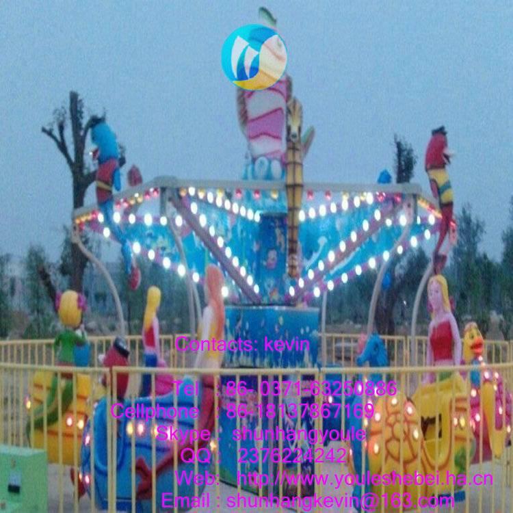 2015 new design children amusement rides for sale