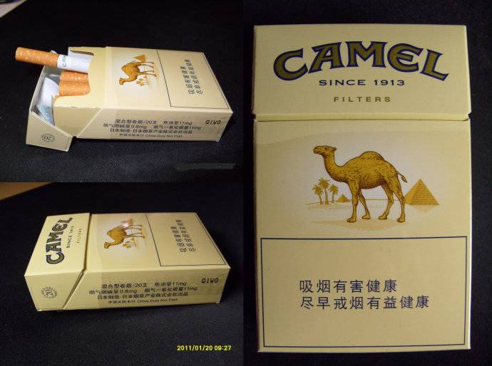 tobacco packaging box cigarette box/paper cigar box/cigar gift box