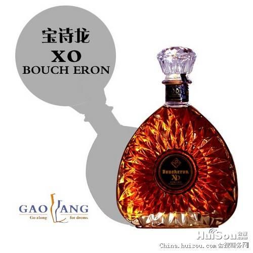 High quality brandy xo extra liquor with ISO FDA QS
