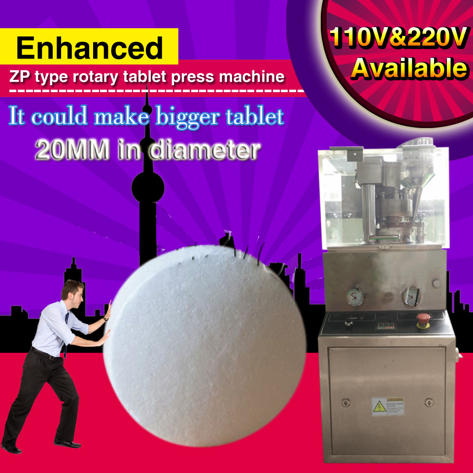 Enhanced ZP9 Rotary Tablet Press Machine,enforcement hopper,9 set punch die mold,pill presser