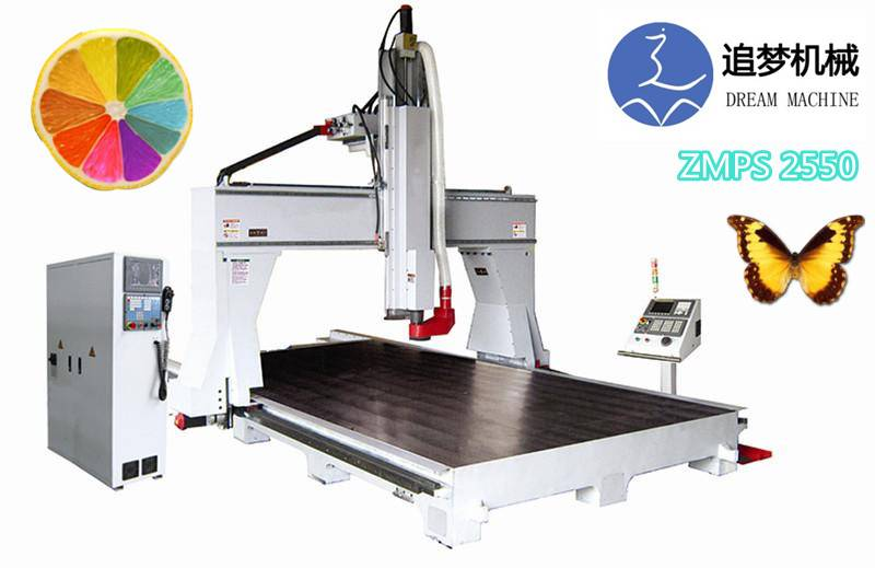ZMPS2550 for EPS foam heavy type processing center