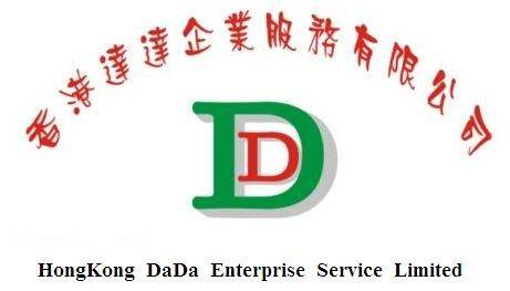 Foreigners apply Invitation Letter in GZ