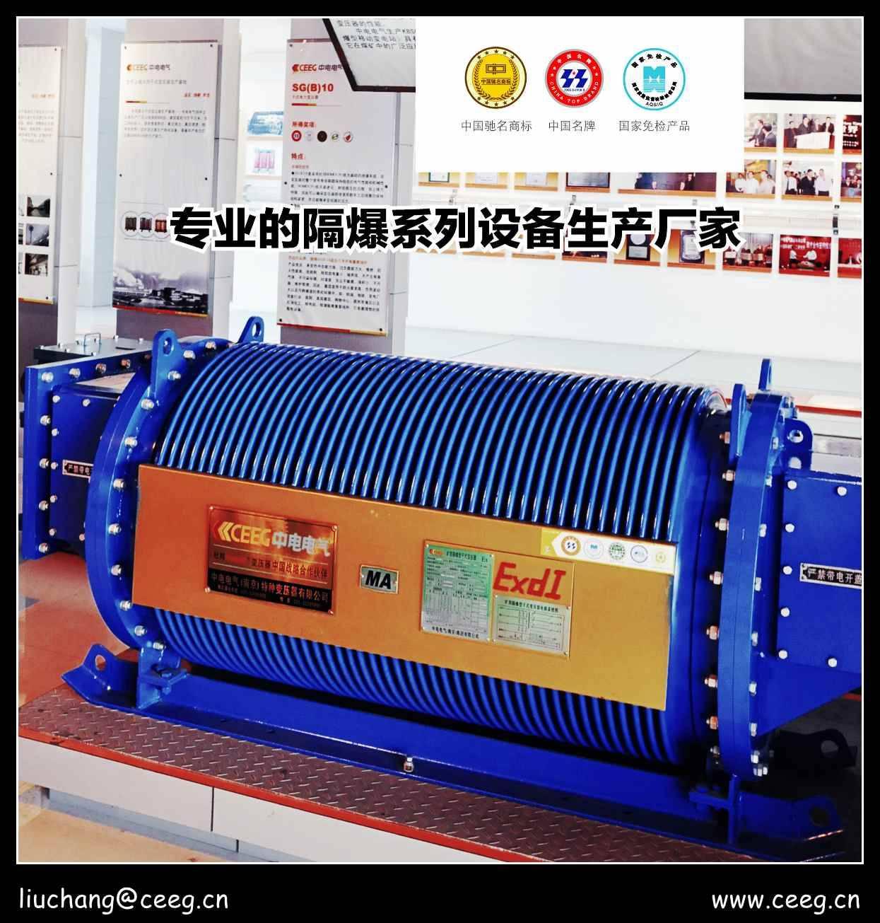 Explosive Proof Dry Type Mining Transformer