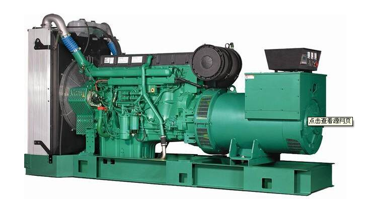 Generator Powered by Volvo Diesel Engine Marathon Alternator 250kVA 200kW at 50Hz