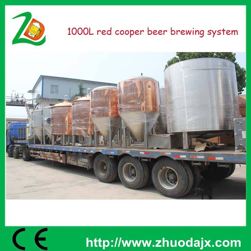 1000L steam heating or electric heating boiling whirlpool tun brewery system