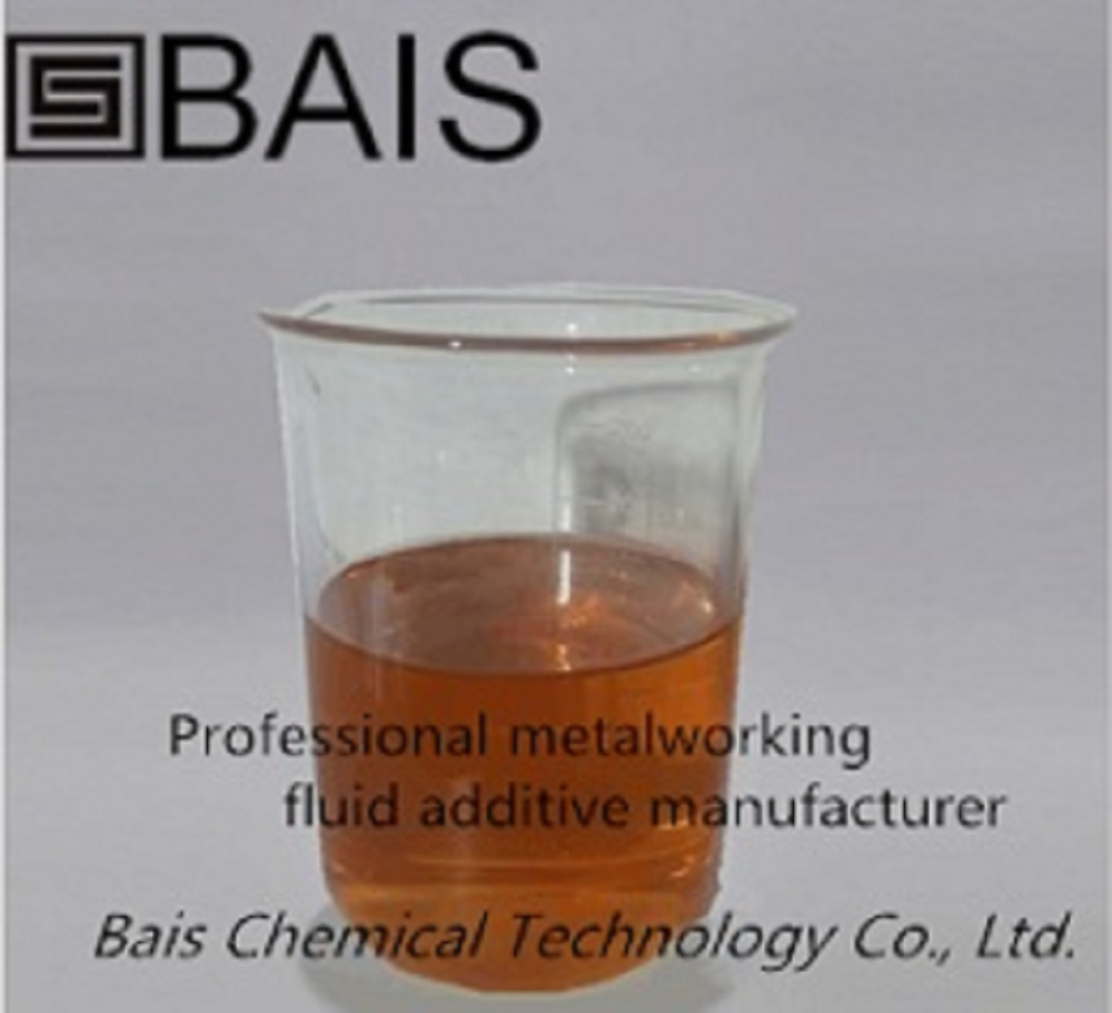 Imidazoline derivative Rz-Amine O CAS:95-38-5 corrosion inhibitor