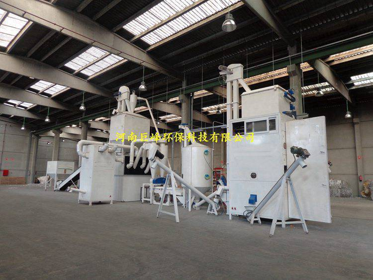 Aluminum-plastic panel recycling equipment/ aluminum-plastic separator