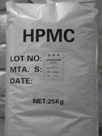HPMC/Hydroxy Propyl Methyl Cellulose