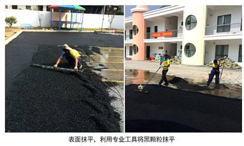 black sbr granules for paviment