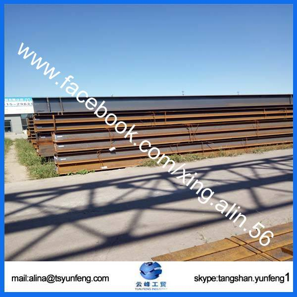 China ASTM H Beams in tangshan china