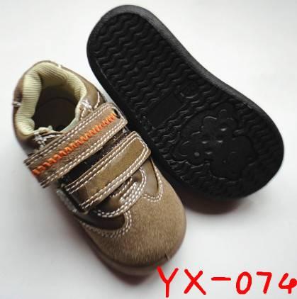 Hot-sale Kids Sports Shoe