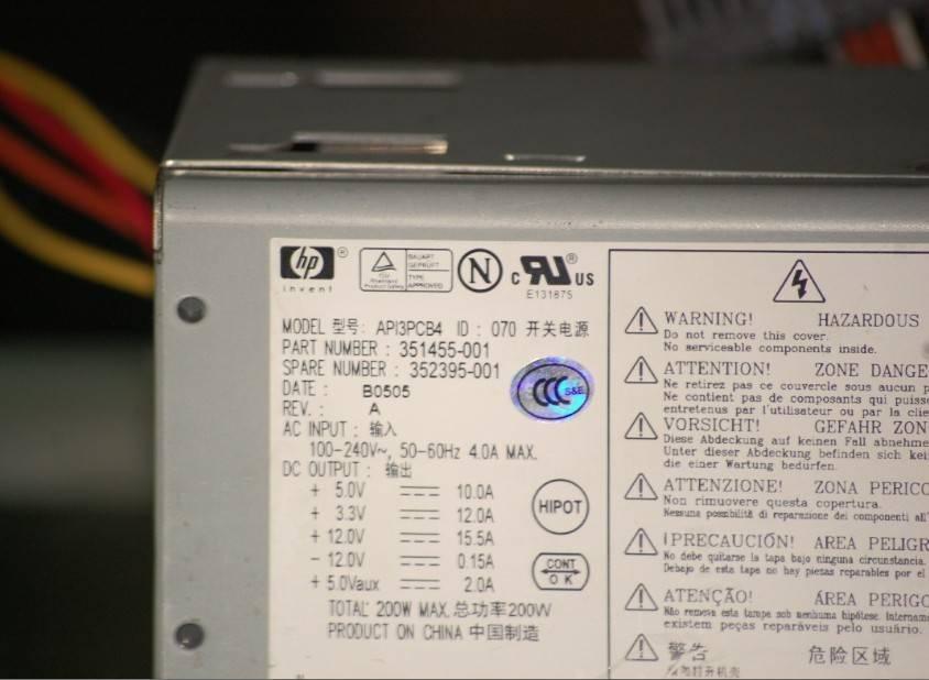 PN:  352395-001 351455-001 HP dc7100 dc5100 dc7600 dc7700 Power supply()