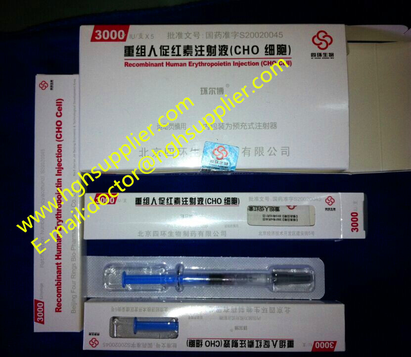 EPO Erythropoietin(EPO) CHO Cell,Liquid form for Injection,
