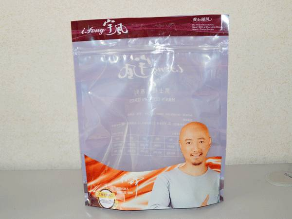 underwear packaging bags