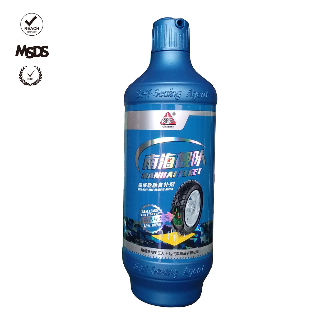 Car tubeless Anti Flat tire sealant better than Slime Nanhai fleet NF530ml 20 years OEM experience p