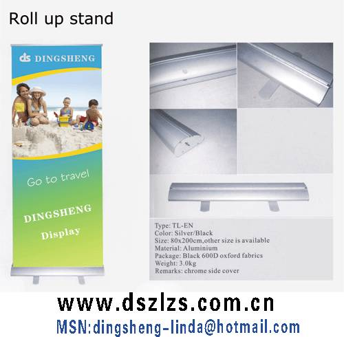 DS-RB Roll up banner stand