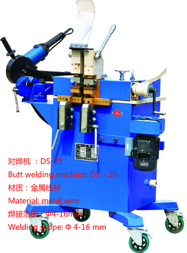 Type DS-25 wire butt welder /butt welding machine/butt welders