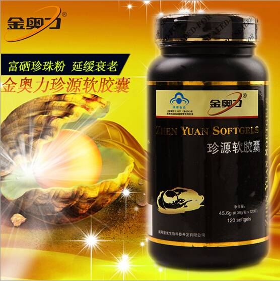 Slowing the aging/zhenyuan Softgels