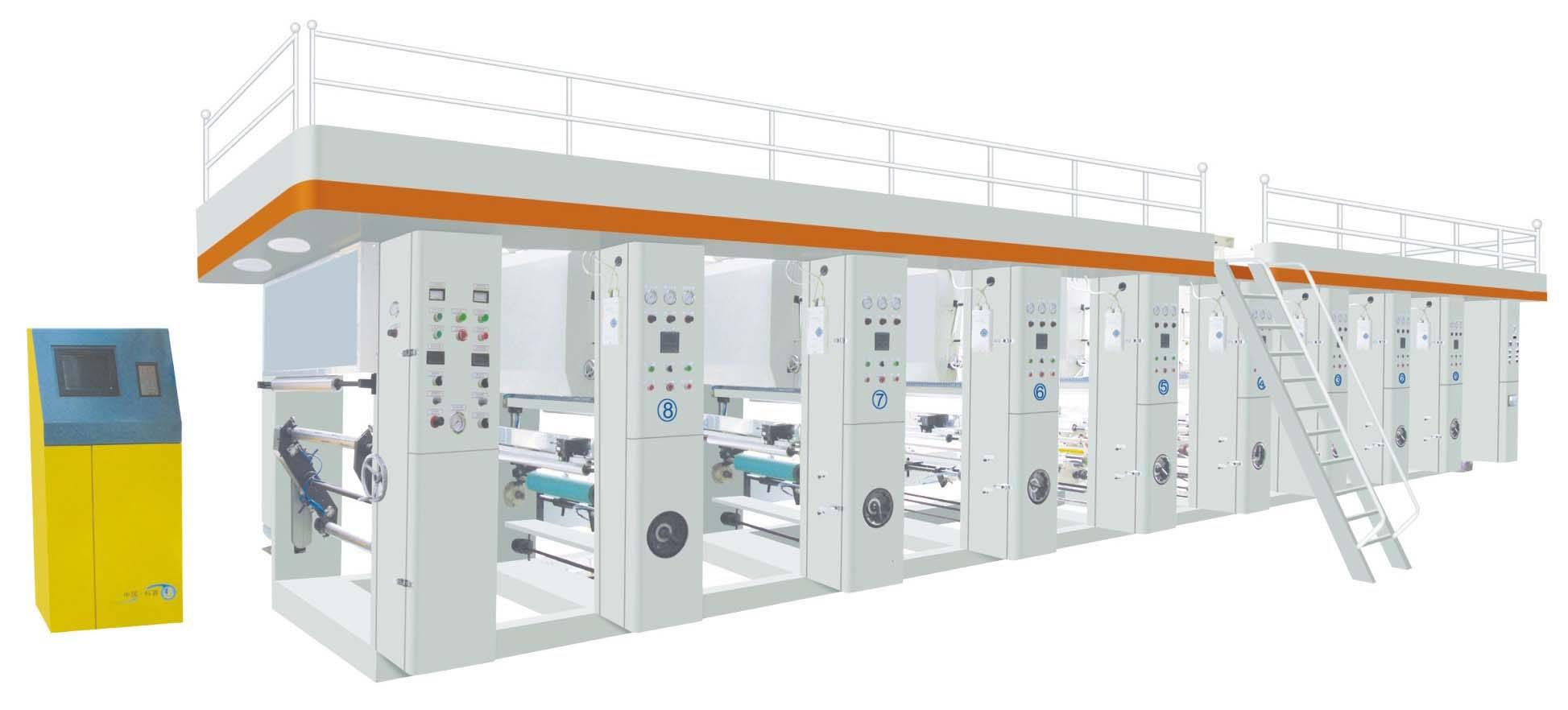 Medium Speed Gravure Printing Machine (HPRT600-1200)