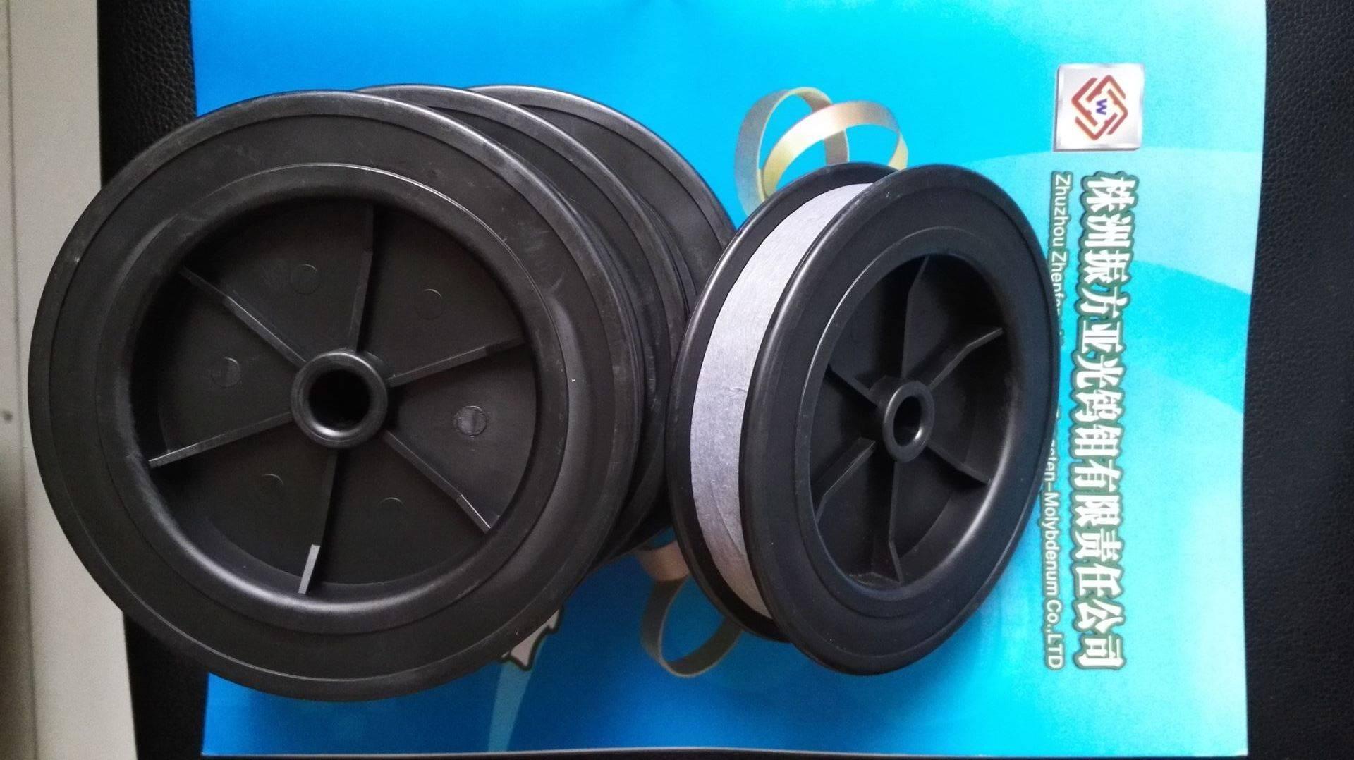 High quality pure tungsten wire 0.05mm 0.18mm 0.2mm tungsten filament