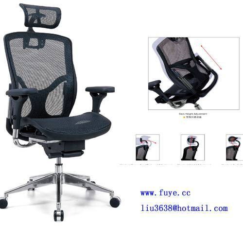 Mesh and Ventilated Office Chair