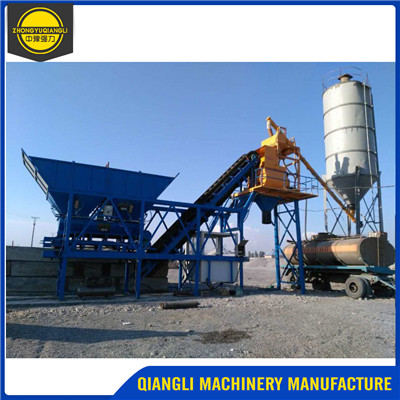 YHZS35 Small Mobile Concrete Batching Plant for Sale